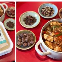 Kadai Tofu | Tofu Bell Pepper Curry | Recipe With Tofu | Lunch Recipe